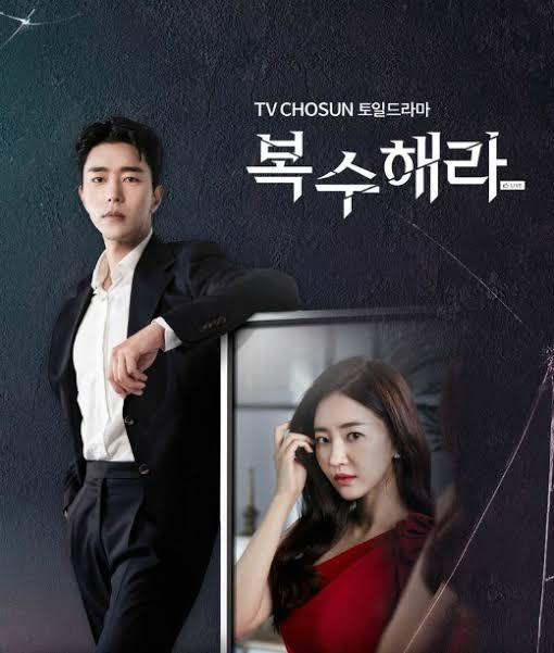 The Goddess of Revenge Season 1 Episode 1 – 15 (Korean Drama)