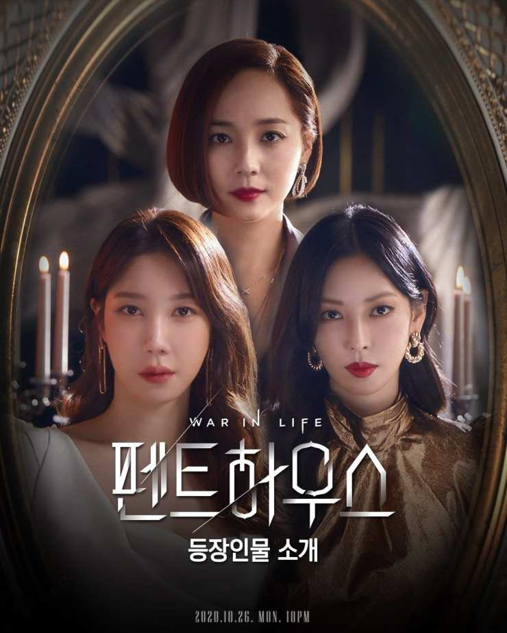 Penthouse (2020) Season 1 Episode 1 - 19 (Korean Drama) | Mp4 Download
