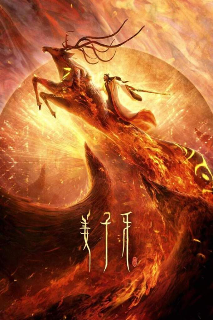 Movie: Legend of Deification (2020) Chinese | Mp4 Download