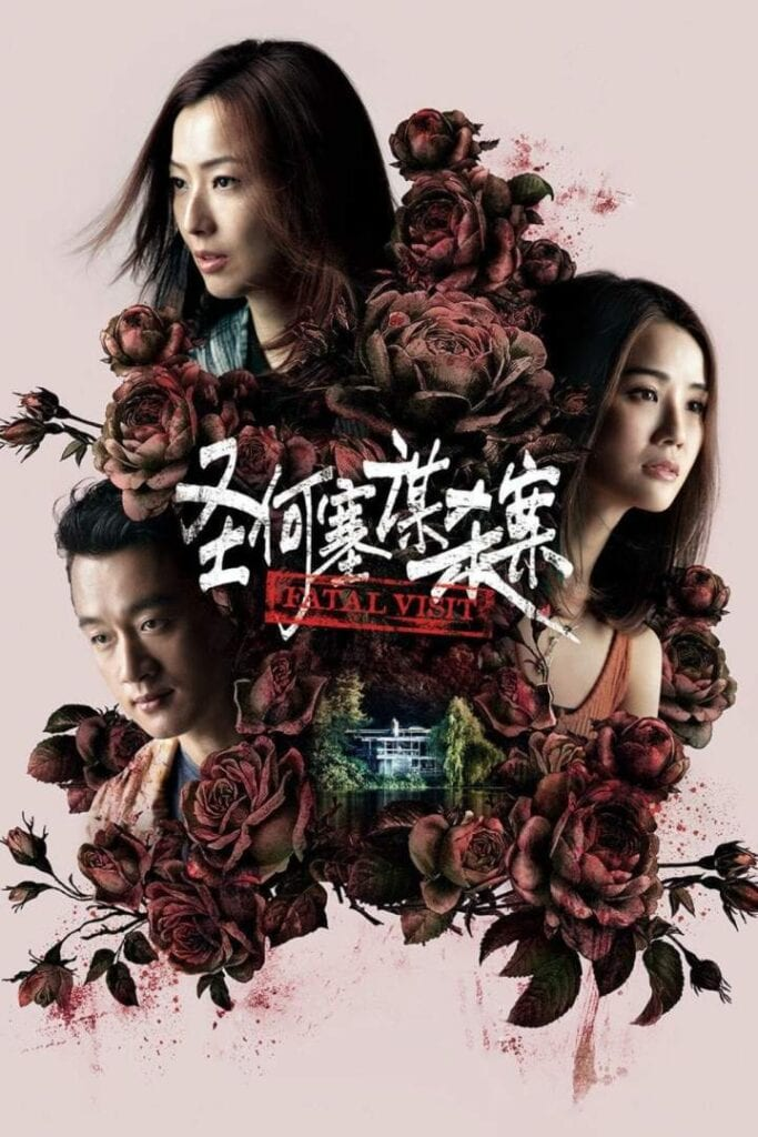 Movie: Fatal Visit (2020) Chinese | Mp4 Download