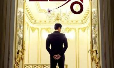 Hotel King Season 1 Episode 1 – 32 (Korean Drama) Complete