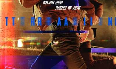 Train Season 1 Episode 1 – 12 (Korean Drama)