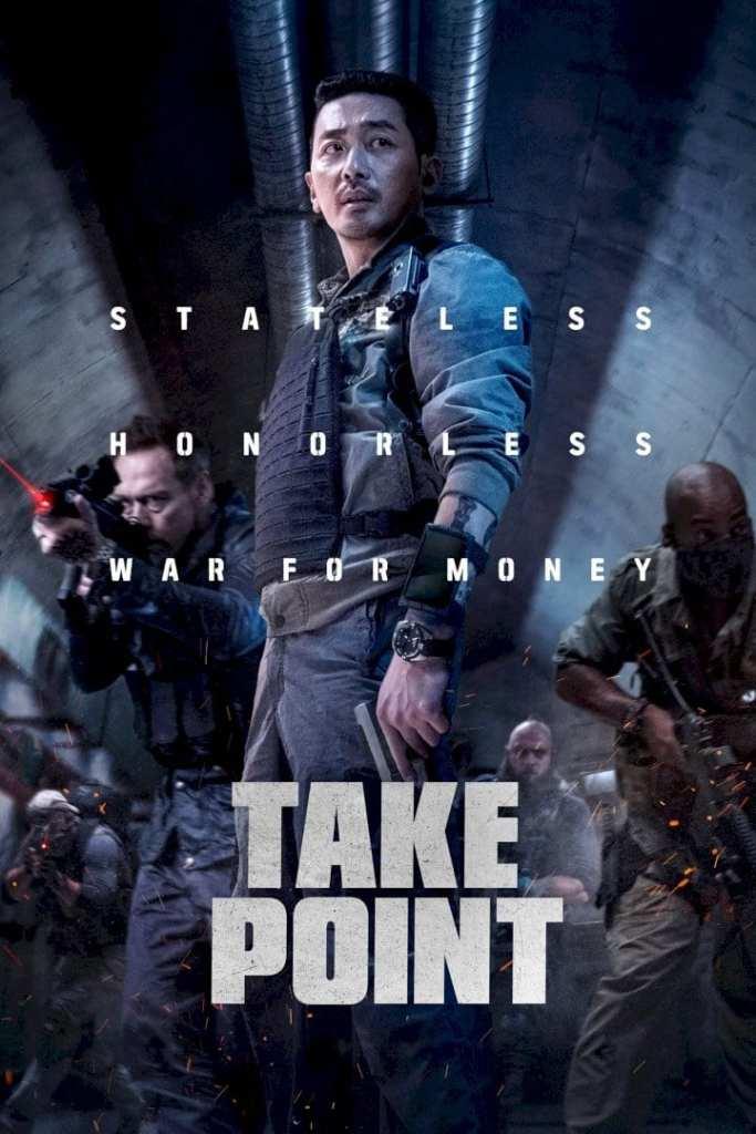 Take Point (2018) Full Korean Movie
