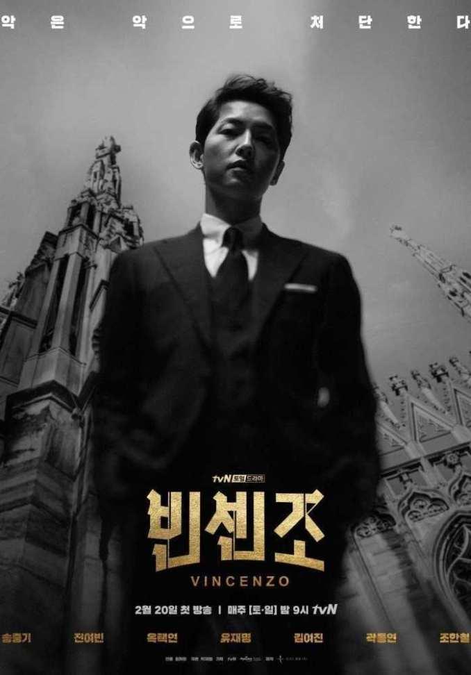 Vincenzo Season 1 Episode 15 – 16 (Korean Drama) Download