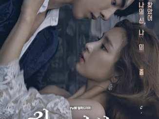 The Bride of the Water God (Habaek) Korean Drama   Mp4 Download