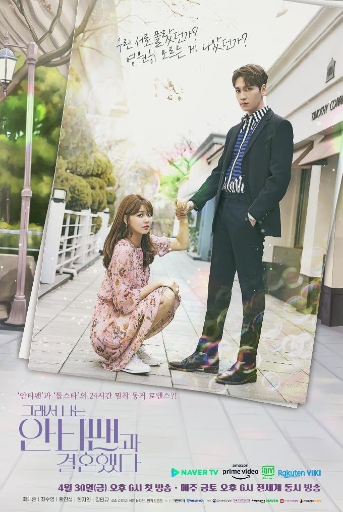 So I married an Anti Fan Season 1 Episode 1 - 10 (Korean Drama)