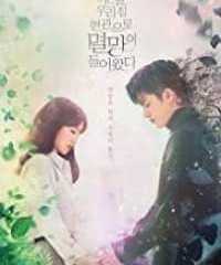 Doom at Your Service Season 1 Episode 1 (Korean Drama)