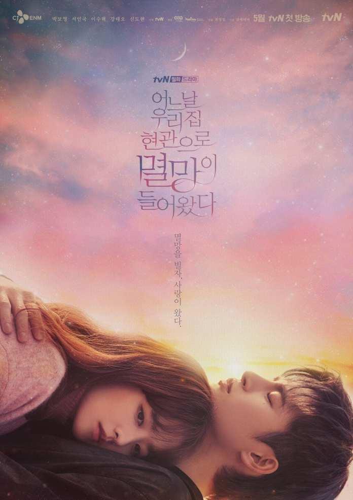 Doom at Your Service Season 1 Episode 1 - 6 (Korean Drama)