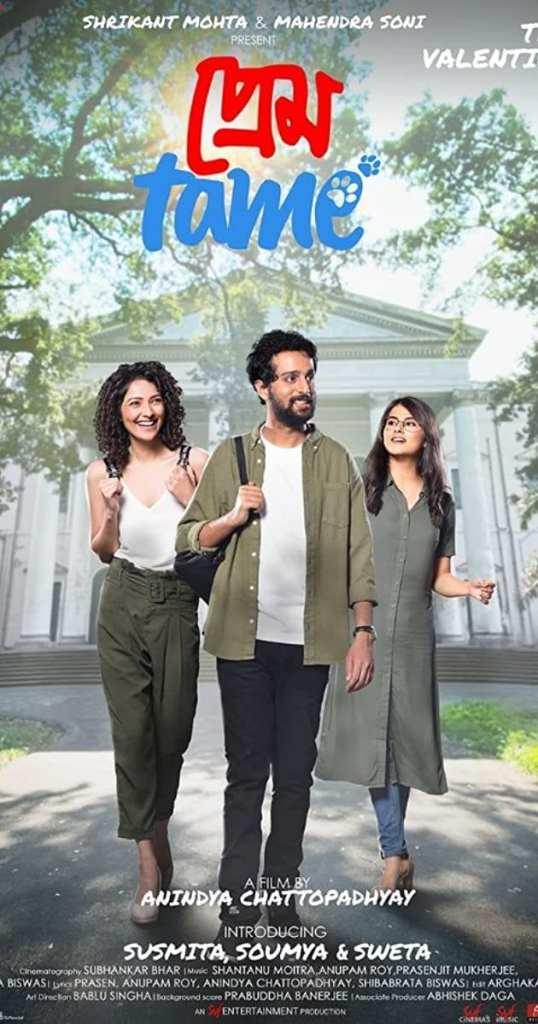 Prem Tame (2021) – Bollywood Movie | Mp4 Download