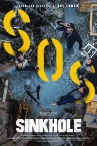 Sinkhole (2021) Mp4 & 3gp Free Download