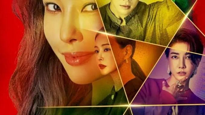 One the Woman Season 1 Episode 1 (Korean Drama) Mp4 & 3gp Download