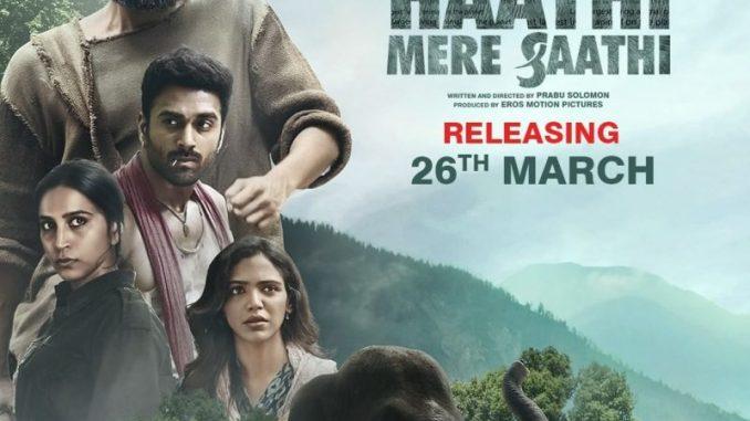 Kaadan (Haathi Mere Saathi) (2021) – Bollywood Movie Mp4 & 3gp Free Download