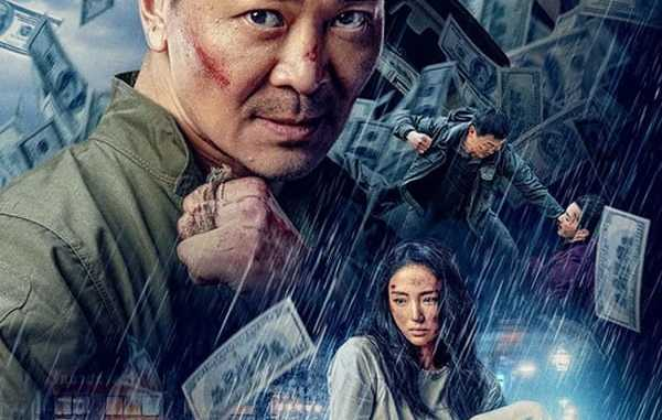 Angry Scalper aka Unstoppable (2021) - Chinese Movie Mp4 & 3gp Free Download