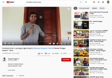ChennaiVlogger