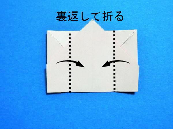 ハート 折り紙 : 折り紙切り抜き簡単 : xn--o9ja9dn55ayerin411bcd3afbgz3gd4y.jp