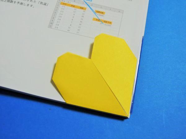 ハート 折り紙:しおり 作り方 折り紙-xn--o9ja9dn55ayerin411bcd3afbgz3gd4y.jp
