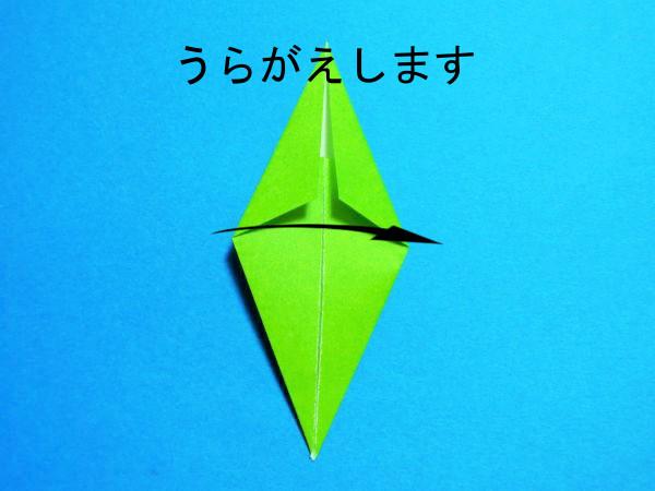 ハート 折り紙:手裏剣 折り紙 8枚-xn--o9ja9dn55ayerin411bcd3afbgz3gd4y.jp