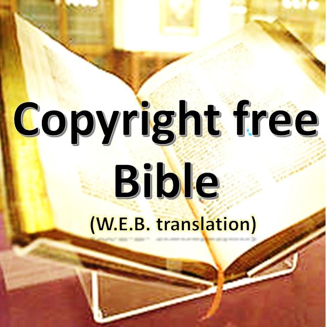 Copyright Free Bible