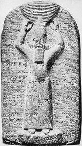 220px-Assurbanipal_als_hogepriester
