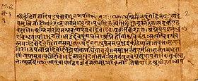 280px-1500-1200_BCE_Rigveda,_manuscript_page_sample_i,_Mandala_1,_Hymn_1_(Sukta_1),_Adhyaya_1,_lines_1.1.1_to_1.1.9,_Sanskrit,_Devanagari.jpg