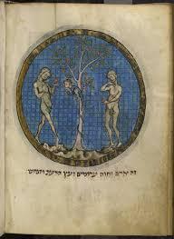 Hebrew garden of eden picture
