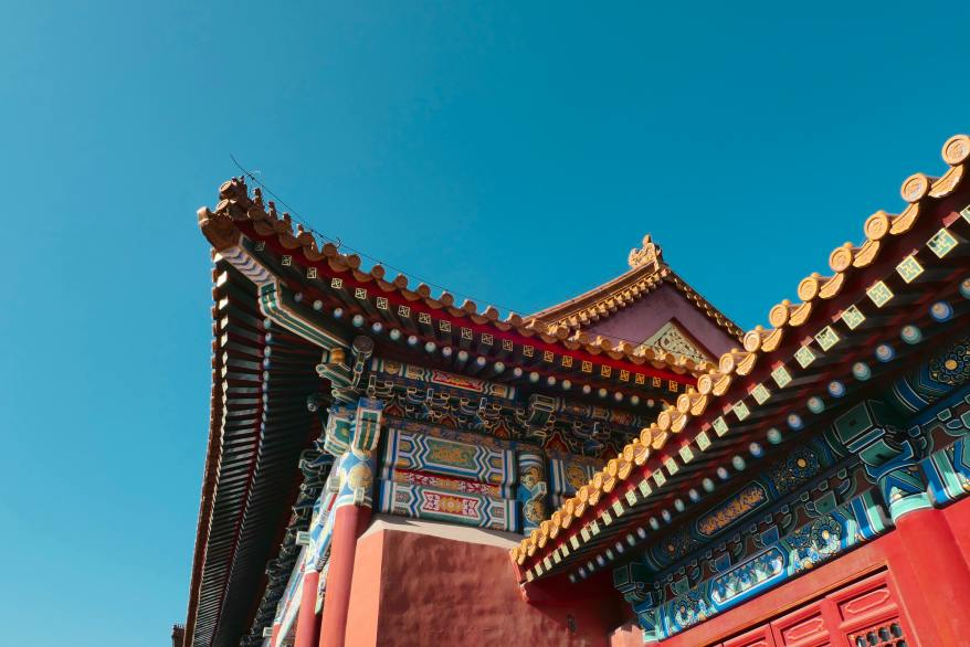 Forbidden City, Spookiest destinations