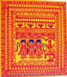 Aipan-Matrika Chauki