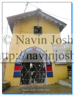 Naini Jila karagar, Nainital