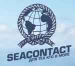 Seacontact – социальная сеть для моряков