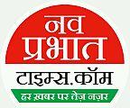 NavprabhatTimes.Com Logo