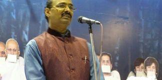 बंशनारायण मिश्र आदर्श शिक्षक पुरस्कार