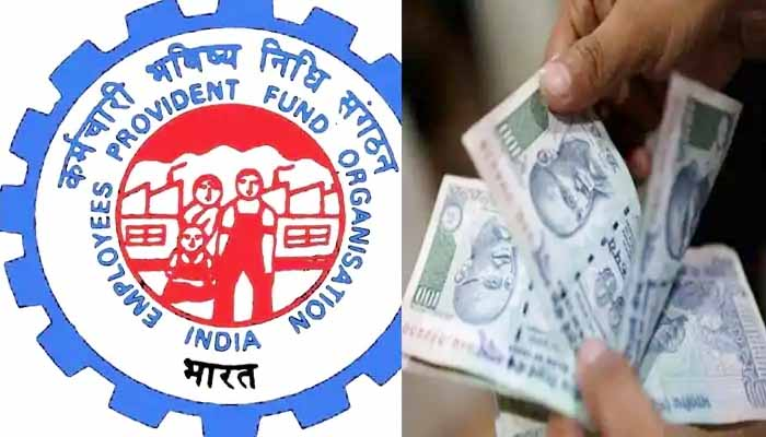 EPF, There is no change in the interest rates of EPF, 8.50 percent in 2020-21 also,