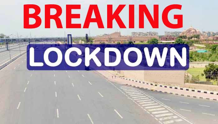BIG BREAKING, Lockdown extended up to 24 in Rajdhani Raipur, facilities to be provided,