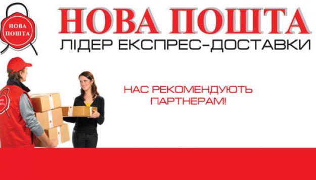 kurierskaya-slujba-n1