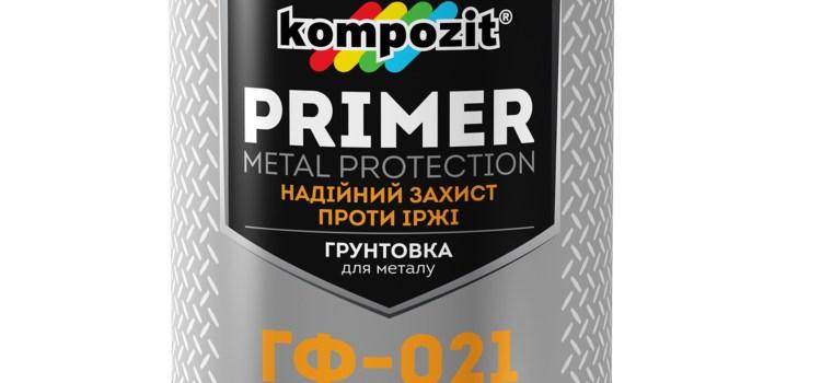 Преимущества антикоррозионной грунтовки Kompozit ГФ-021