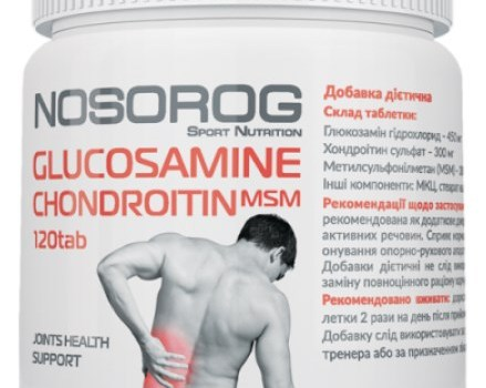 Препараты для суставов и связок Nosorog Glucosamine Chondroitin MSM