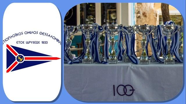 Διασυλλογικοί Αγώνες Κωπηλασίας Δ.Ε.Θ. 2019 από τον Ιστιοπλοϊκό Όμιλο Θεσσαλονίκης