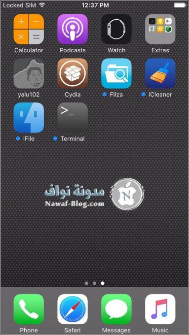 طريقة عمل جيلبريك للإصدارات iOS 10 0 حتى iOS 10 2 بواسطة