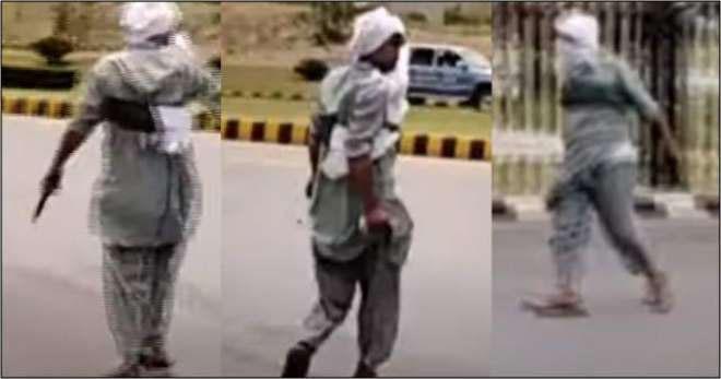islamabad gun man