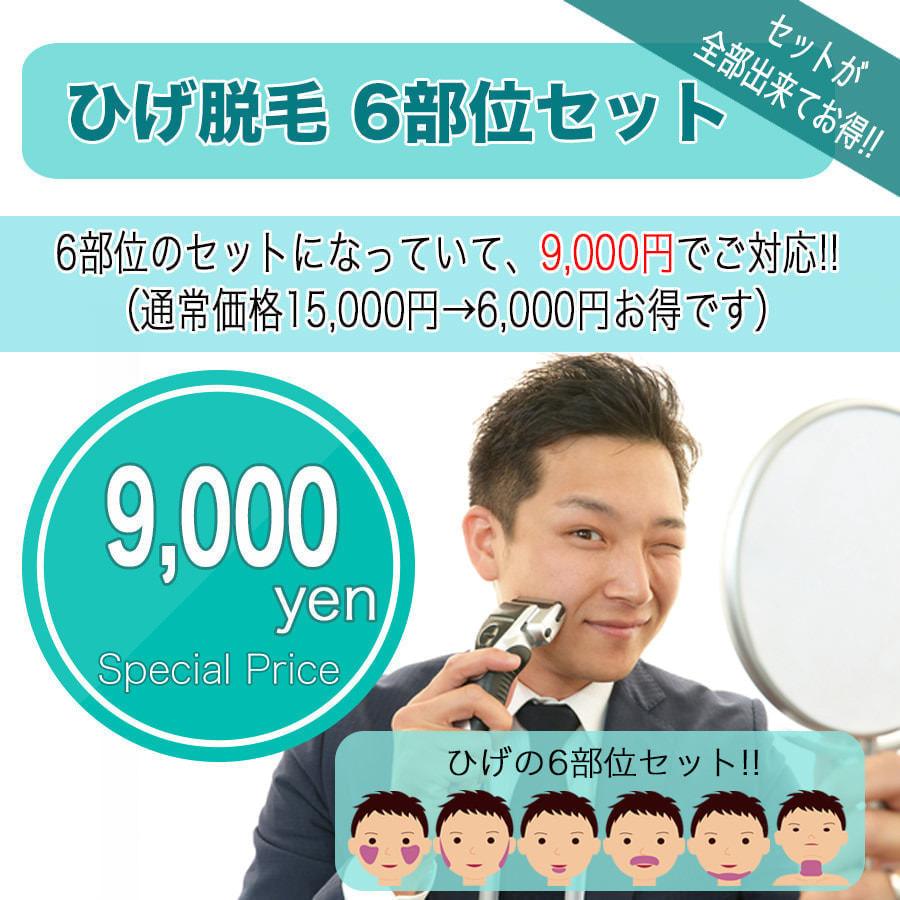 .jpg?fit=900%2C900&ssl=1 - スプリングキャンペーン2020