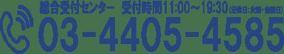 .png?fit=400%2C76&ssl=1 - メンズ脱毛 千葉鎌取店 - メンズ脱毛【NAX】