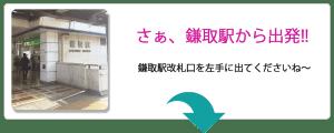 NAX鎌取店順路1