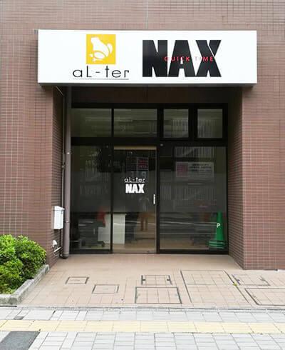 NAX千葉鎌取店2