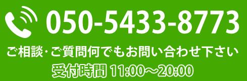 .jpg?fit=489%2C162&ssl=1 - メンズ脱毛【NAX】池尻三軒茶屋店の紹介