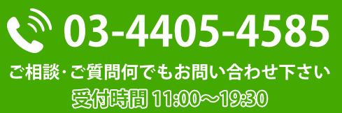 5 - 【渋谷店】メンズ脱毛サロンならNAX渋谷[メンズ脱毛専門店NAX]
