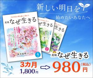 画像に alt 属性が指定されていません。ファイル名: otameshi2.jpg