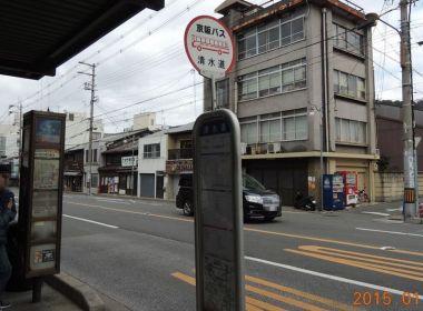 バス停清水道