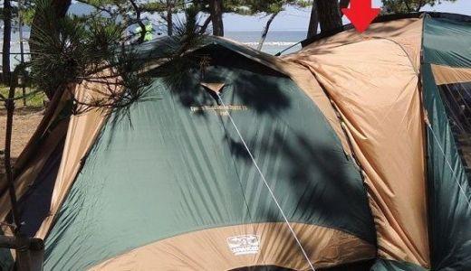 コールマン!テントとタープを連結!使い勝手をご紹介!