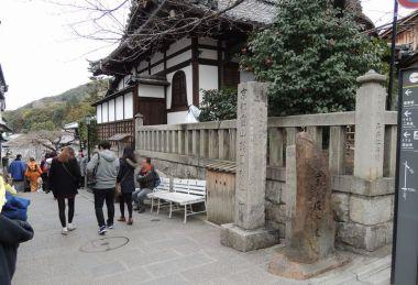 産寧坂入口