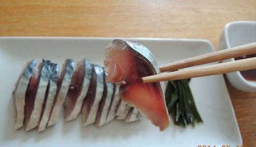 しめ鯖の作り方!美味しくて超簡単なレシピはコチラ!